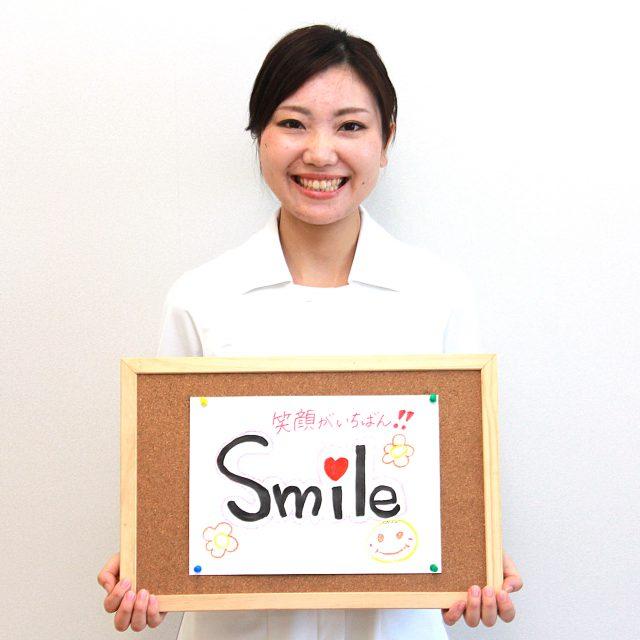 ナースからのひとこと「Smile ~笑顔がいちばん!!~」